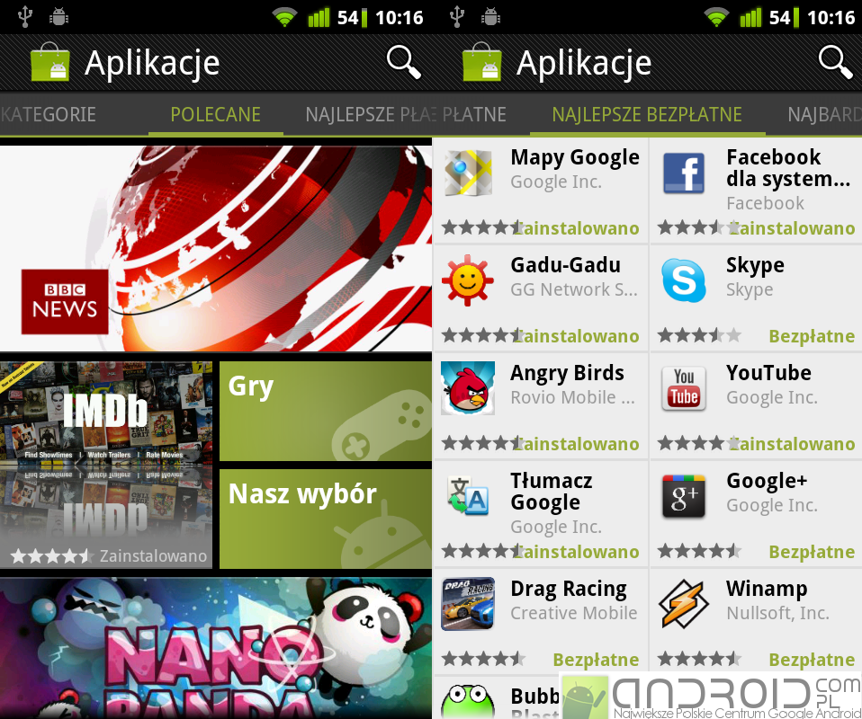 android-market-new