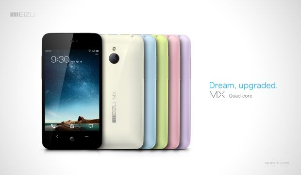meizu-mx-quad-core1