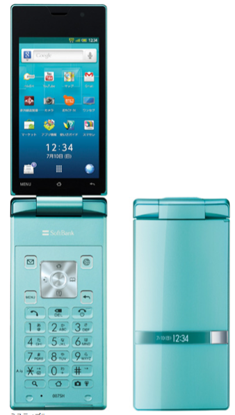 sharp_aquos_hybrid_2
