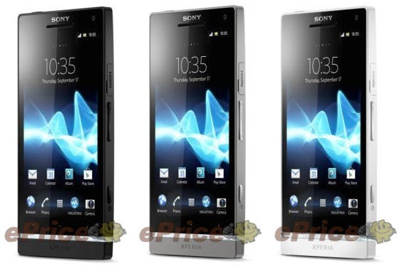 sony-xperia-sl-colors
